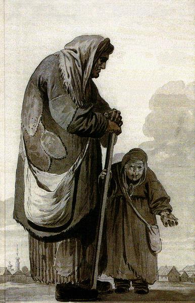 Beggar and her Guiding girl - Ivan Yermenyov, c. 1770