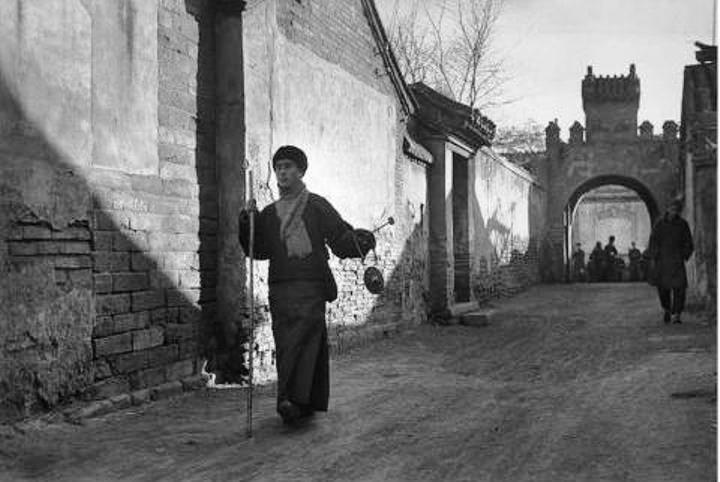 Blind Fortune Teller - Cartier-Bresson, Peking 1947