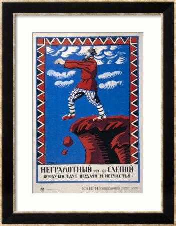 Aquele que não sabe ler é como um cego - Alexei Radakov