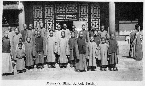 Murray's Blind School - Pequim, fotografia 1900-1920