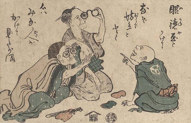 Vendedor de óculos - Katsushika Hokusai, 1811-1814 (xilogravura médica)