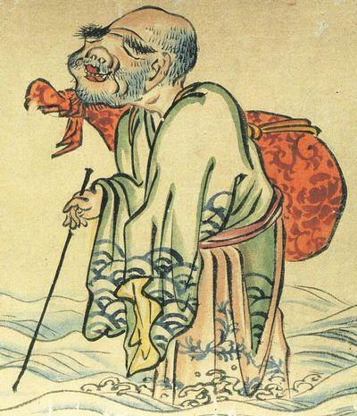 Umizato - Oda, 1832